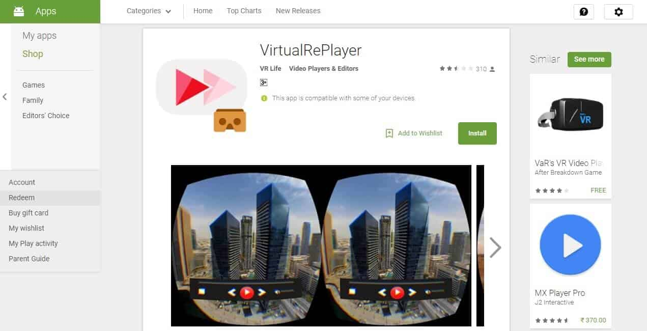 virtual_real_player_on_play_store